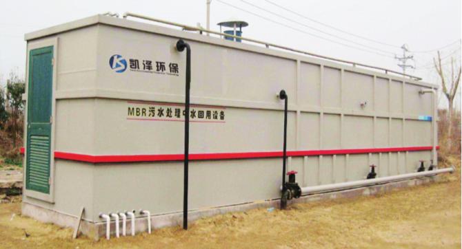 污水治理_污水泵、雜質泵相關-山東凱澤環保科技有限公司