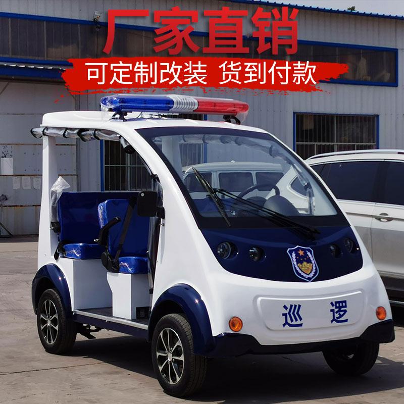 靜海電動巡邏車多少錢_價格-德州卓爾新能源汽車銷售有限公司