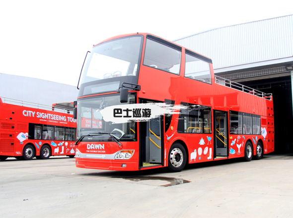 都市觀光巴士_公交巴士相關-上海博帝客實業有限公司