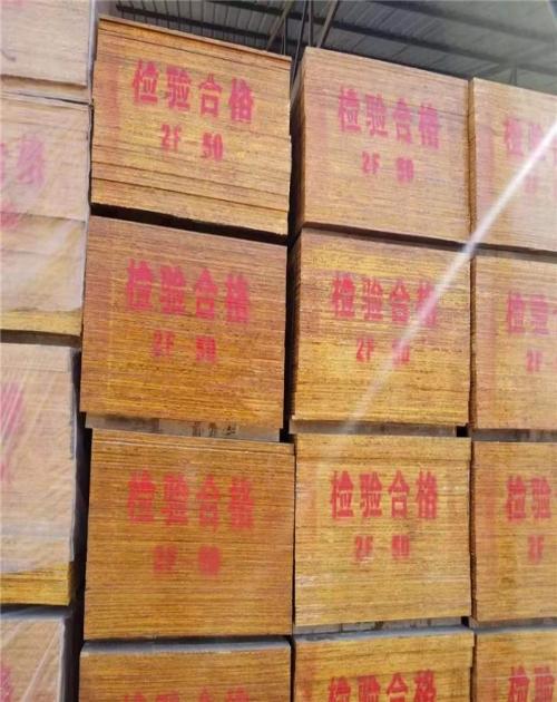 專業建筑模板加工_楊木建筑模板批發相關-長春福太實業有限公司